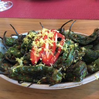 El Tapeo Gluten Free Shishito Peppers